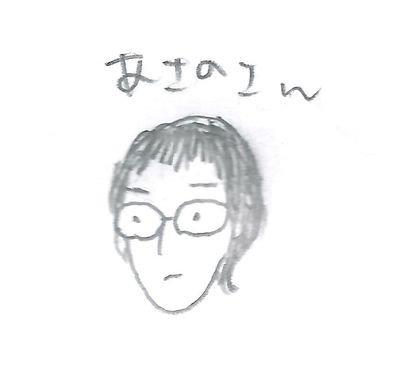 浅野健太郎