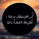 وζـيد الشمآل (@000Mzn) Twitter