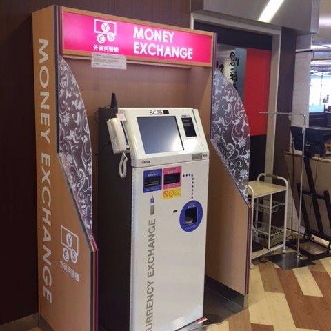 外貨両替(MONEY EXCHANGE)