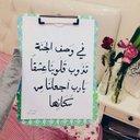 راجيه الفردوس (@2323Yarb) Twitter