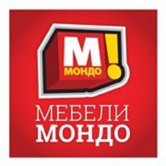 мебели мондо At Mondomebeli Twitter