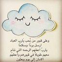 n (@000_ali1) Twitter