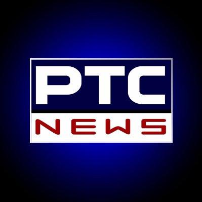 ਪੀਟੀਸੀ ਨਿਊਜ਼ | PTC News Profile