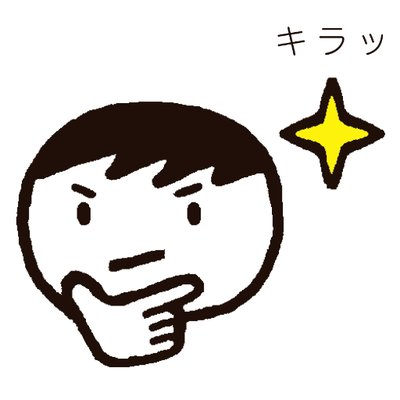 生田信一 @shinichi_ikuta