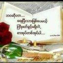 Chit ya thu (@09250904082ala1) Twitter