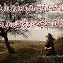 Atif Mehmood (@01atif) Twitter