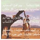 عبدالًرحمن  ال فجيحة (@015lUyoPhk6xzRH) Twitter