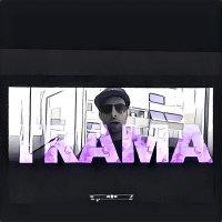 Trama Reyes
