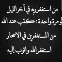 أبو محمد. (@234_amir) Twitter