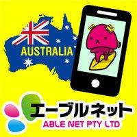 オーストラリアの携帯会社 エーブルネット