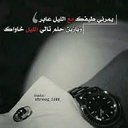 أبو عبدالله (@005tTt) Twitter