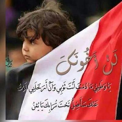 اليمن غالي Awadali1245 Twitter