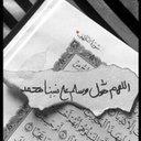 أ.حسن الاسمري (@0572049220) Twitter