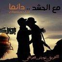 حيدر يوسف التميمي (@02623hah1) Twitter