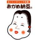 Yumeka Kobayashi (@0310Yume) Twitter