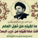 إبراهيم العيداني (@1978iphoneiraq) Twitter