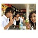 Yukiya (@0825Yukiya) Twitter