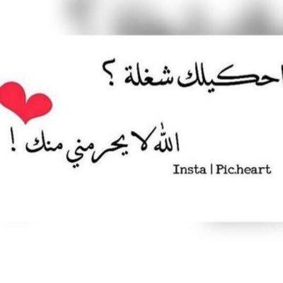 حب عمري Zimskee Twitter
