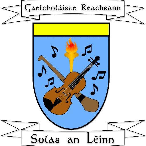 GCReachrann