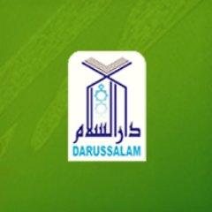 Darussalam Publisher
