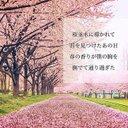 加奈恵 (@0118_ueno) Twitter