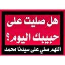 Mutabe3 (@09648988433g) Twitter