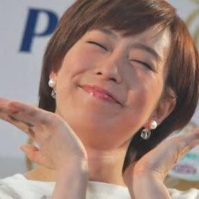 石川 佳純 美人