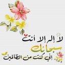 Um-saeed (@22_um_saeed) Twitter