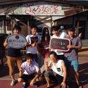 岡野たいが (@0998Taiga) Twitter