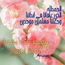 الله اكبر (@05477324877) Twitter
