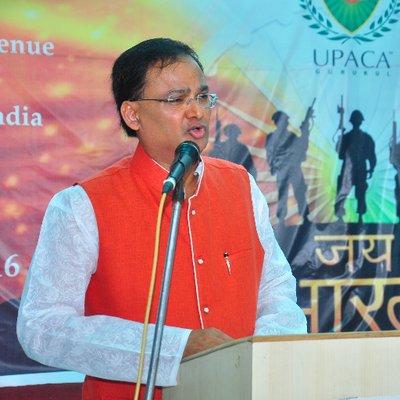 Uttam Prakash Agrawal