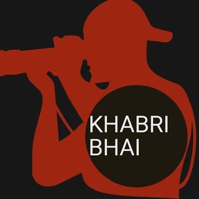 Khabri Bhai