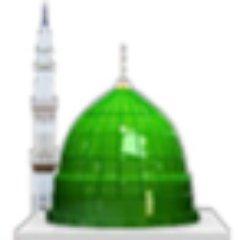 islam Quran Hadith