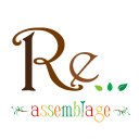 Re...〜assemblage〜