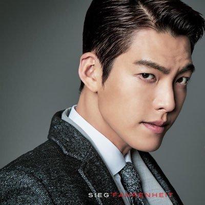 Kim Woo Bin USA