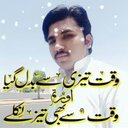 Nasir khan (@0583982121na) Twitter