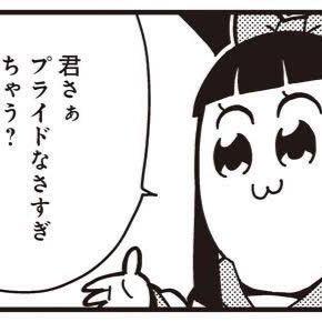 煽り隊 新人 (@ARORIsiko) | Twitter