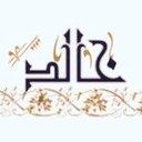 khalid D&B (@0503634116) Twitter