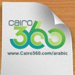 @Cairo360AR