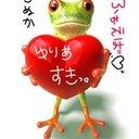 。 (@05garura27) Twitter