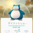 あおき (@0512_aoao) Twitter