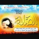 khaled sfah (@11fe9c2478604dd) Twitter
