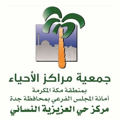 Al Azizia Center Alaziziyh تويتر