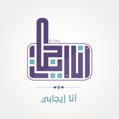 _ejaby Twitter Profile Image