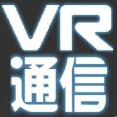 超可愛い! 東北復興キャラ「 東北ずん子 」のVRスマホアプリ「 東北ずん子VR 」がAndroid&iPhone両対応で登場!! https://t.co/vfeODgiJ5p