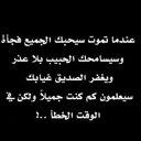 جمر  الوداع (@1971Alw7sh) Twitter