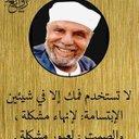 ش مصطفى شهاب الدين (@00LLyHN7V8b8KE5) Twitter