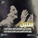 أبو حسين (@010300as) Twitter