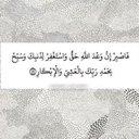فيصل الروقي (@0554688761f64) Twitter