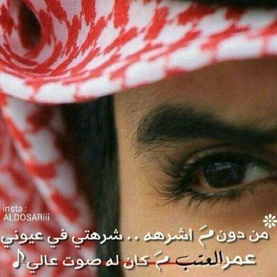 برق الشقردي's Twitter Profile Picture